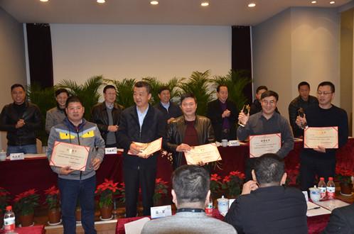 浙江城建召开2017年度总结表彰大会