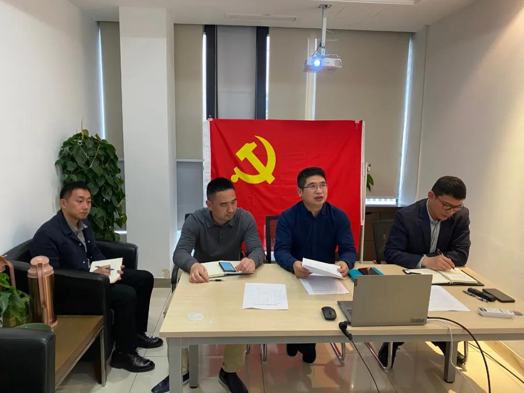 【城建新闻】党建工作提效创新 总支委员会议顺利召开